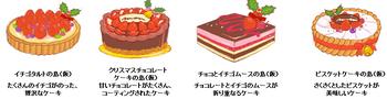 !ケーキイメージ図.PNG